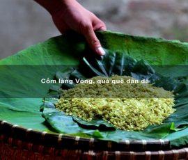 Cốm làng Vòng, quà quê dân dã
